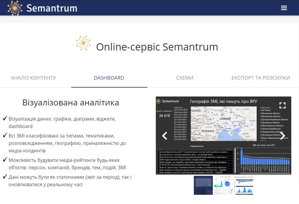 semantrum5